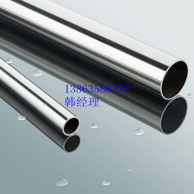 316不锈钢复合管